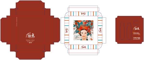 Gift box graphic mockup